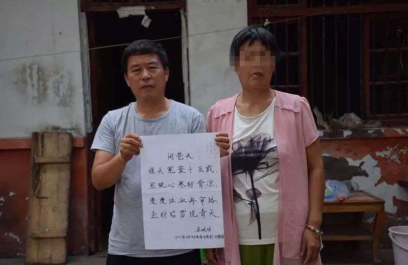 """河南曹紅彬傷妻案改判無罪:""""認罪還不如叫我死了"""""""