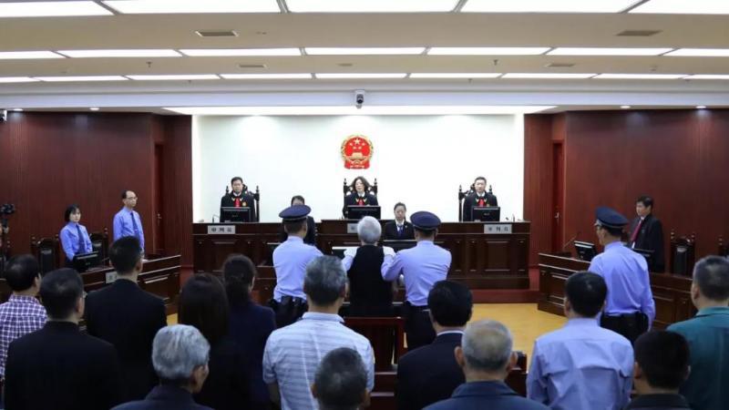 收受8套房产!江苏东海县原国土资源局局长被判12年