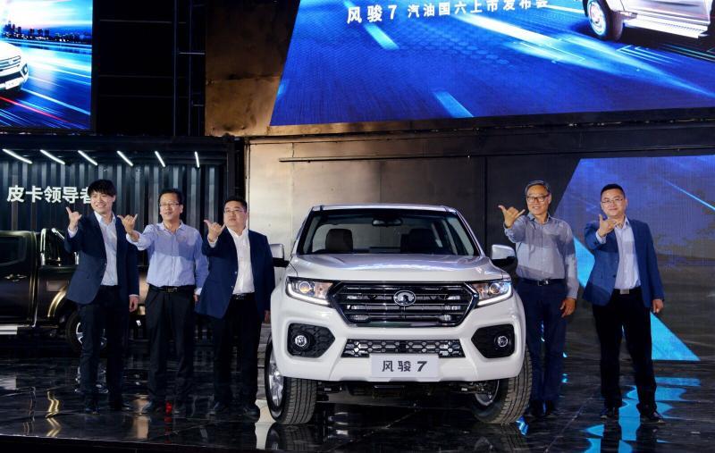 中國首款國六皮卡全新汽油風駿7上市  8.68萬元起售