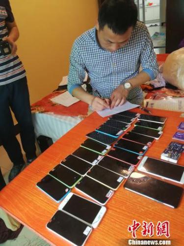 一男子微信出售5000余个淫秽文件被刑拘