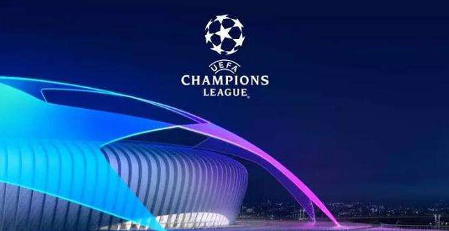 歐冠正賽名額已確定26席 阿賈克斯還要踢附加賽