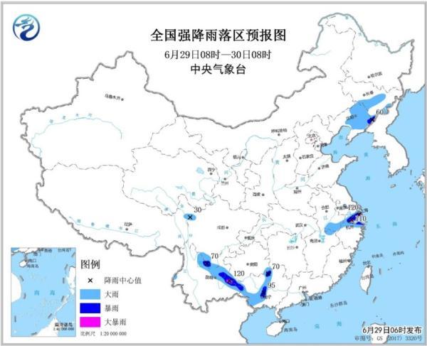 江蘇上海等8省市局地大暴雨,氣象臺發布暴雨藍色預警