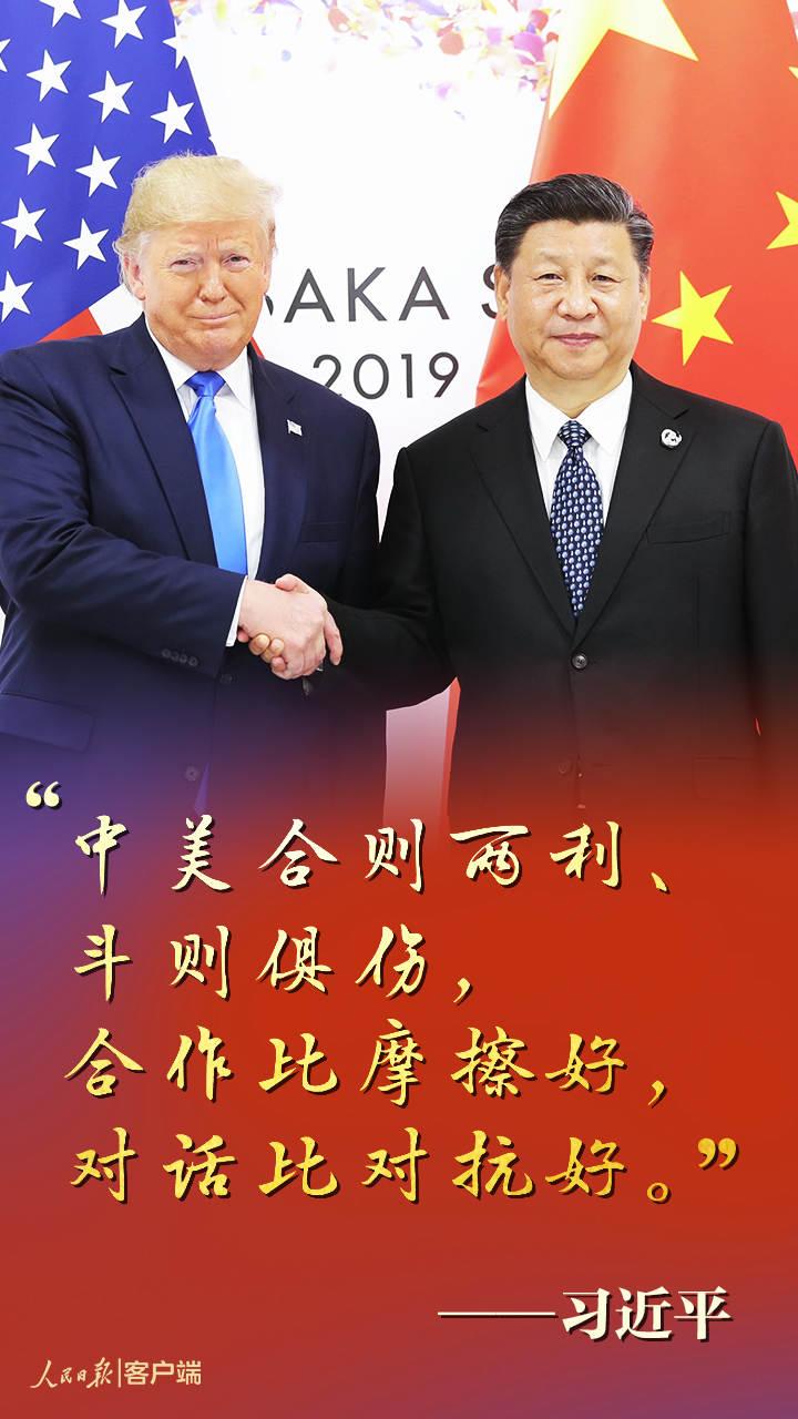 這就是中國主張!