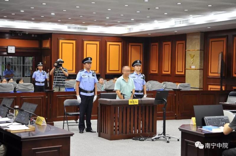广西一公司董事长受审:被控敛财1101余万