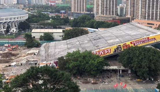 救援结束 深圳体育中心坍塌事故致3人遇难