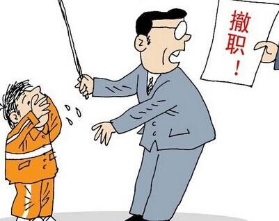 教师惩戒学生和教育部门处罚教师都应依法依规