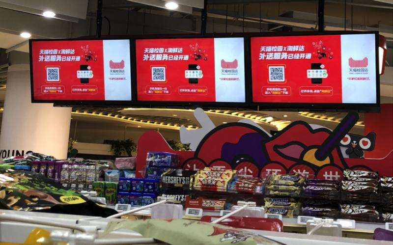 淘鲜达接入清华大学天猫校园店 学生:北大孩子别哭