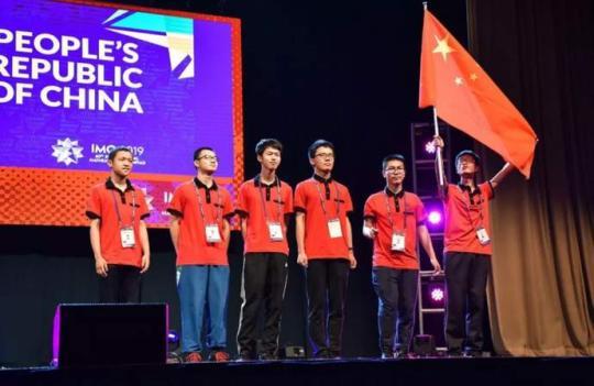 国际数学奥赛中国队4年后重登第一 6名队员均获金牌