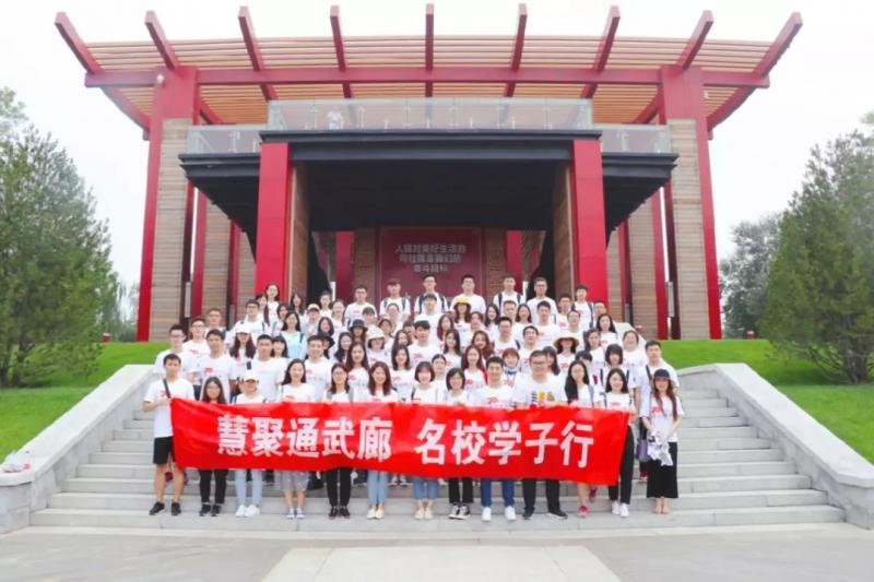 80余名高校学子走进北京城市副中心