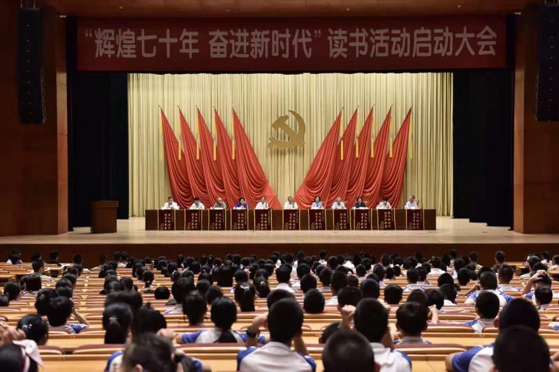 全国青少年爱国主义读书教育活动在京启动