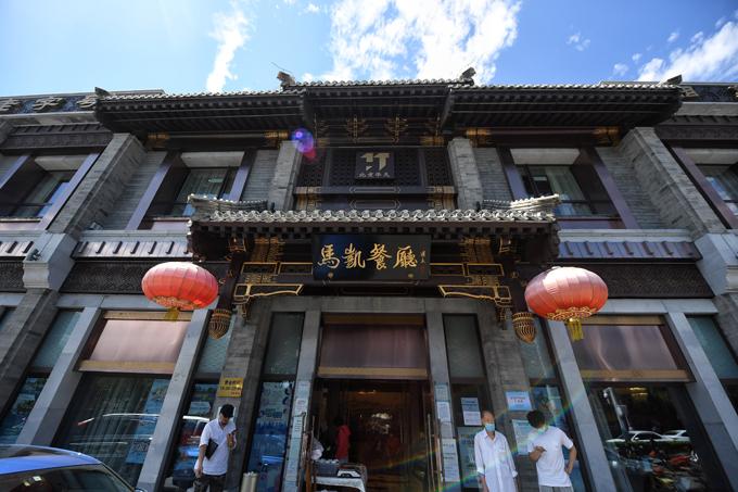 镜头1:马凯餐厅1 摄影郝羿.jpg